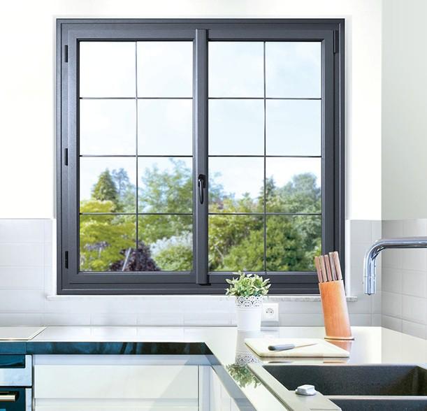 Fenêtre en aluminium, un choix plus confortable